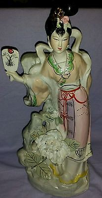 Large Vintage Estate Sale Signed Chinese Porcelain Lady With Fan Figurine Statue