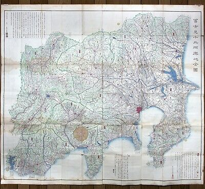 富士見十三州輿地之全圖 Edo Period 1843 Tenpo 14 woodblock print WALL SIZED MAP Mt Fuji