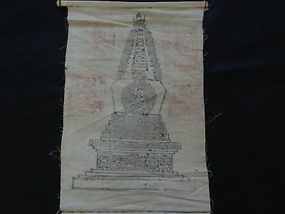 Antique Mongolian Buddhist Woodblock  Print Of Stupa On Cotton