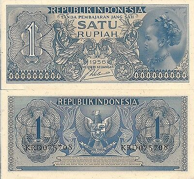 Indonesia P74, 1 Rupiah, young woman / arms 1956, Uncirculated