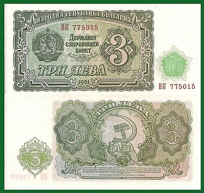 Bulgaria P81, 3 Leva, Star, hands holding hammer and sickle , 1951 UNC