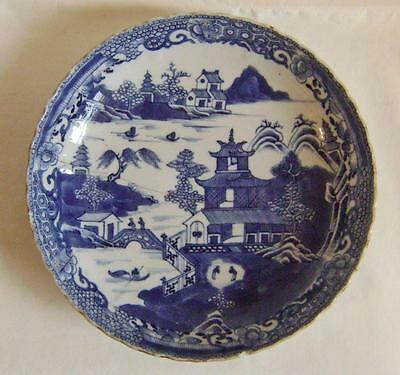C18th Chinese Export Bowl Blue & White Porcelain Temple Pattern 20 Cm  A/F