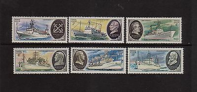 Russia 1979 Research Ships Mint unhinged set 6 stamps
