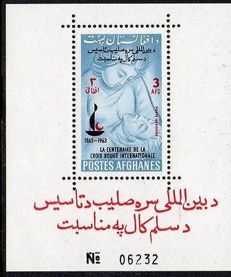 Afghanistan MNH 1963 The 100th Anniversary of the Red Cross