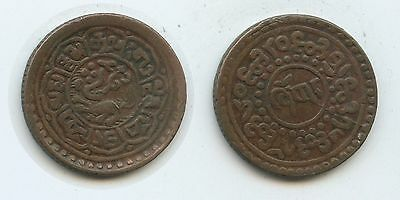 G6306 - Tibet 1 Sho BE15-60 (1925) Y#21.a Sho-Srang Coinage