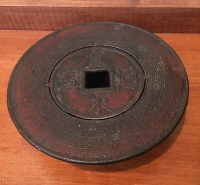 Vtg Cast Iron Asian INCENSE BURNER Censer Round Lid Chinese Symbol Characters