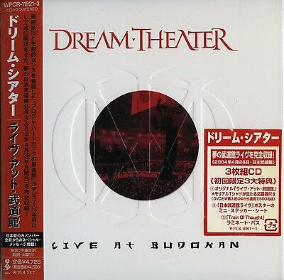 Dream Theater 2004 Live At Budokan Japan Import 3-CD WPCR 11921-3