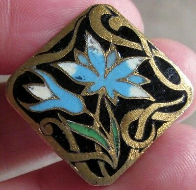 FANCY BRASS & ENAMEL, ART NOUVEAU FLOWER Antique Button- GORGEOUS!!