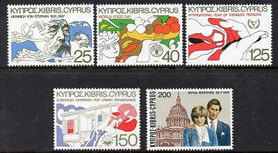 Cyprus MNH 1981 Anniversaries & Events