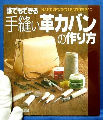 Handmade Sewing Leather Bag /Japanese Craft Pattern Book