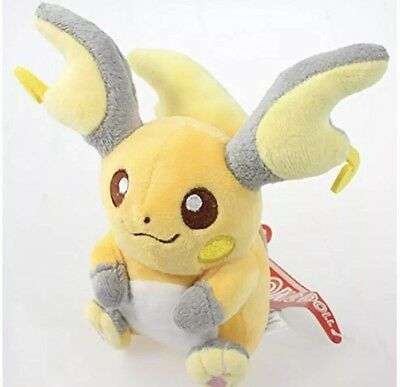 "Raichu Plush Poke Figure Toy Anime Stuffed Animal 5.5"" Child Doll New With Tags"