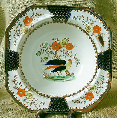 Barkers & Kent Set of Four Chinoserie Bowls Birds and Flowers Derby Pattern