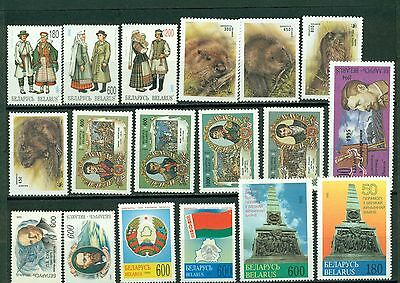Belarus MNH ASSORT 5 Animals Battles Flags Maps $$