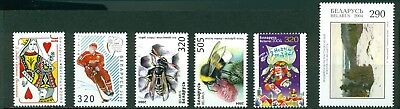 Belarus MNH ASSORT 2 Hockey Insects New Year $$