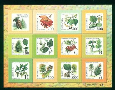 Belarus Scott #519A Self-Adhesive MINISHEET Trees Flora Berries Leaves CV$5+
