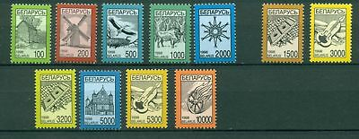 Belarus Scott #248-256, 283-284 MNH Sketches Fauna Windmill Musical Strings CV$3