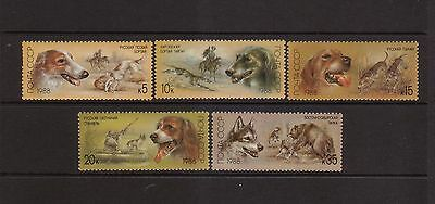Russia 1988 Dogs MNH set 5 stamps