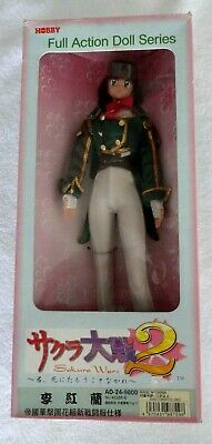 Sakura Wars 2 Tsukuda Hobby Full Action Doll series ad-24-9800 new in box
