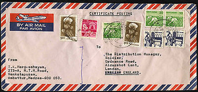 India 1985 Airmail Commercial Cover To UK #C40685