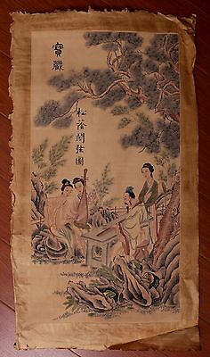 Vintage Long Old Paper Chinese Hand Painting Figures Collection Marks KK082