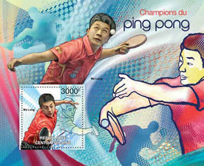 Central Africa - Ping Pong Champions - Souvenir Sheet - 3H-347