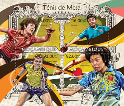 Mozambique - Table Tennis Champs - 4 Stamp Sheet - 13A-1128