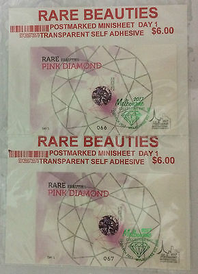 2017 Melbourne Stamp Show Rare Beauties 2 Consecutive Postmarked Minisheet Day 1