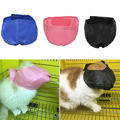 Pet Cat Adjustable Mask Bark Bite Mesh Mouth Muzzle Grooming Anti Stop Chewing