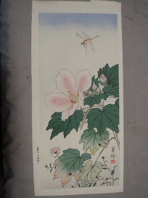 c1930's  Jo Japanese Woodblock Print Dragonfly & Hibiscus