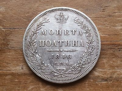 1848 Russian silver 1/2 Rouble @@ must see sharp detail@@