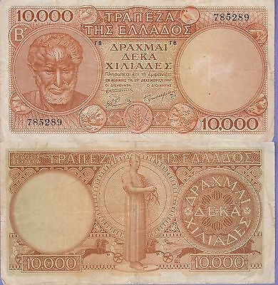 Greece 10,000 Drachmai Banknote 1947 Choice Fine Condition Cat#178-A-785289