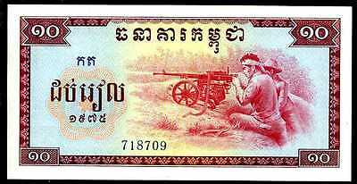 CAMBODIA -  10  RIELS ND (1975)    - P 22  Not Issued  about Uncirculated