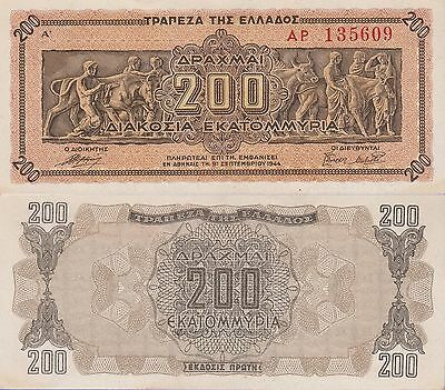 Greece 200,000,000 Drachmai Banknote 1944 About Uncirculated Condition Cat#131-A