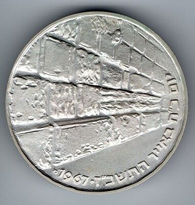 Israel 1967 The Victory Coin Jerusalem-Western Wall Proof Coin 26g Silver 935