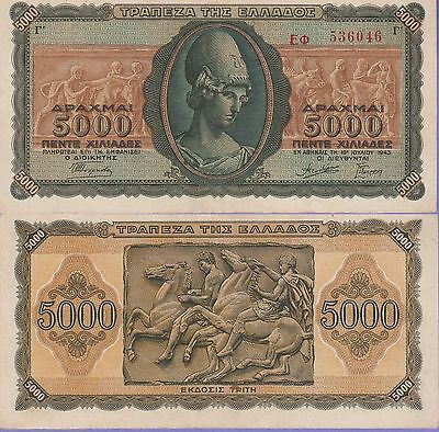 Greece 5,000 Drachmai Banknote,1943 About Uncirculated Condition Cat#122-A