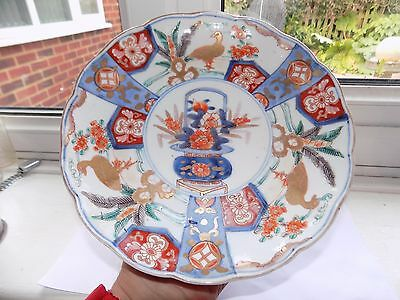 ANTIQUE CHINESE or JAPANESE PORCELAIN DISH HAND DECORATED WITH BIRD 21.5 cm