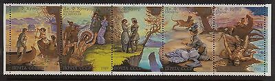 Russia 1989 J F Cooper Writer  Mint unhinged strip 5 stamps