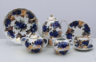 Coffee set 6/22 pcs GOLDEN GARDEN Cobalt & 22K-gold, Lomonosov Porcelain, Russia