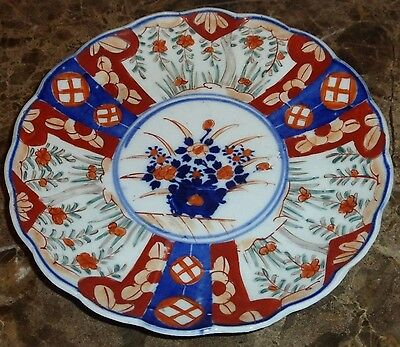 Antique Japanese Imari Porcelain Meiji Period Scalloped Plate 8.5""