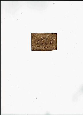 FR 1230 Five Cent (5c) Fractional Currency Act of July 17, 1862