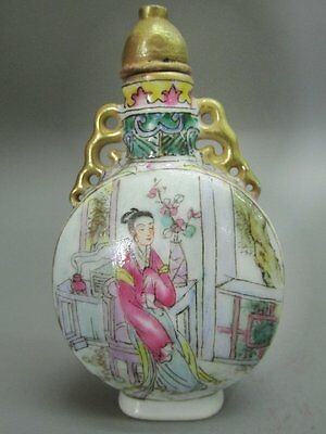 Chinese belle Word Hand Painted Porcelain Snuff Bottle