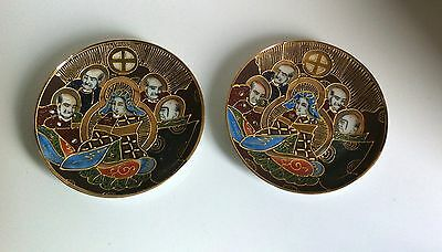 Two Antique Japanese Style Satsuma Geisha With Four Men China Saucer Plate Brown