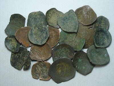 Large Core - Lot Of 20 Ancient Byzantine Cup Coins - 844
