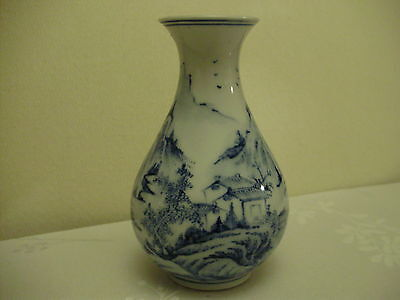 Antique Chinese Blue And White Vase  Kangxi Artemisia Leaf Mark