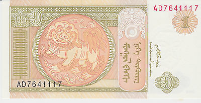 Banknote from Mongolia one tugrik 2008
