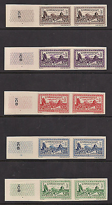 Cambodia Mint NH Imperf Imperforated pairs complete set Sc 18-37 Rare
