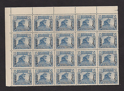 Iraq MNH OG mint scott # O99 official service block of 20