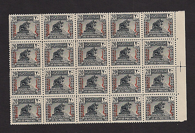 Iraq MNH OG mint scott # O101 official service block of 20