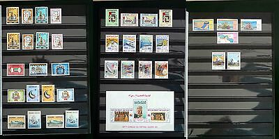 Uae 1981-1990  11  Complete Sets + Block   Mnh **