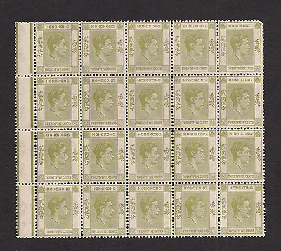 Hong Kong MNH OG Mint Scott# 160A block of 20